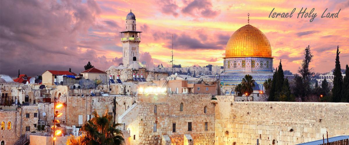 Israel Jerusalem Tour Package